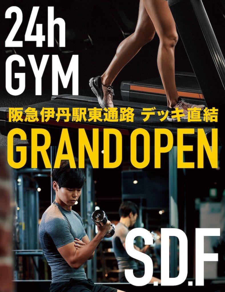 2020年6月オープン!【阪急伊丹駅直結】SDF24 阪急伊丹駅前店