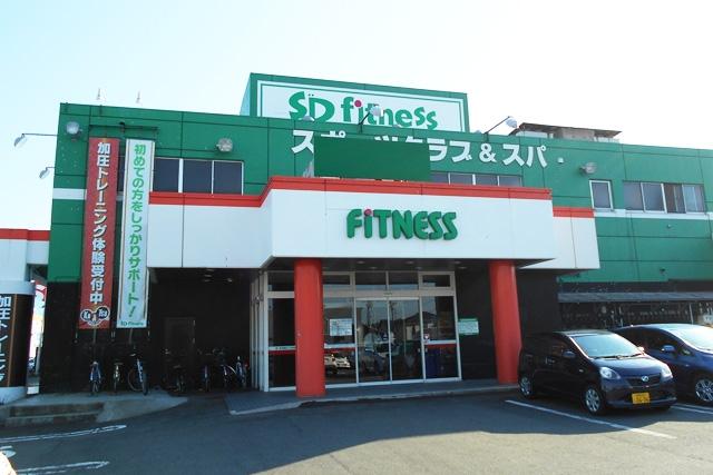 SDフィットネス秋田広面店