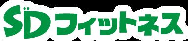 SDフィットネス旭店