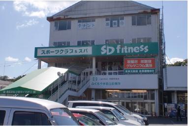 SDフィットネス福知山店